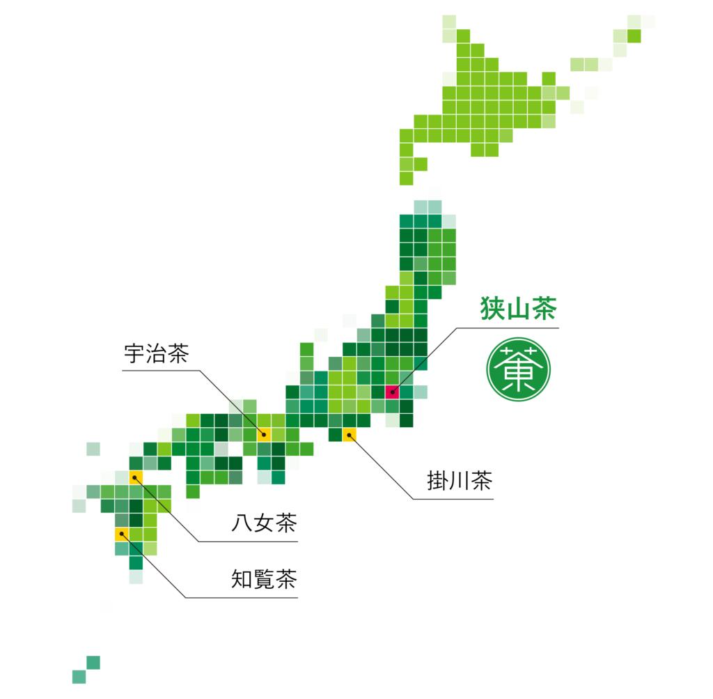 全国のお茶の生産地