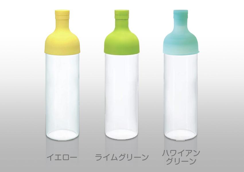 ボトルは3色から選べます